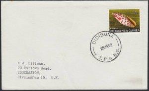 PAPUA NEW GUINEA 1969 cover ex DIDIBUNA.....................................G842