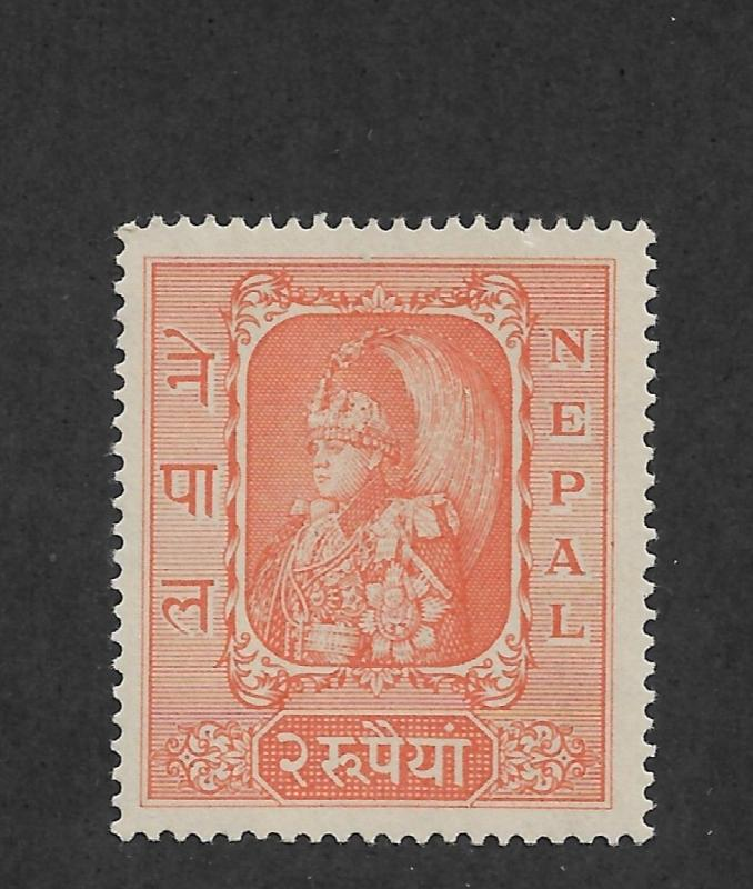 7be2b36cb5a Nepal Scott   71 VF-OG lightly hinged scv   25 ! nice colors ! see pic !    HipStamp
