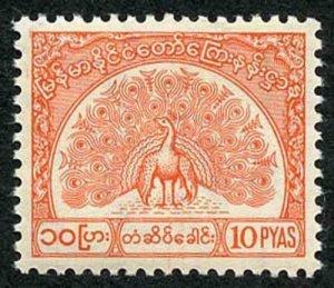 Burma Telegraph 1958 Barefoot 10 10p Vermilion U/M