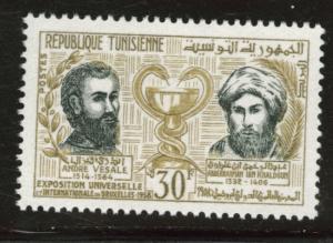 Tunis Tunisia Scott 320 MNH** 1958 stamp