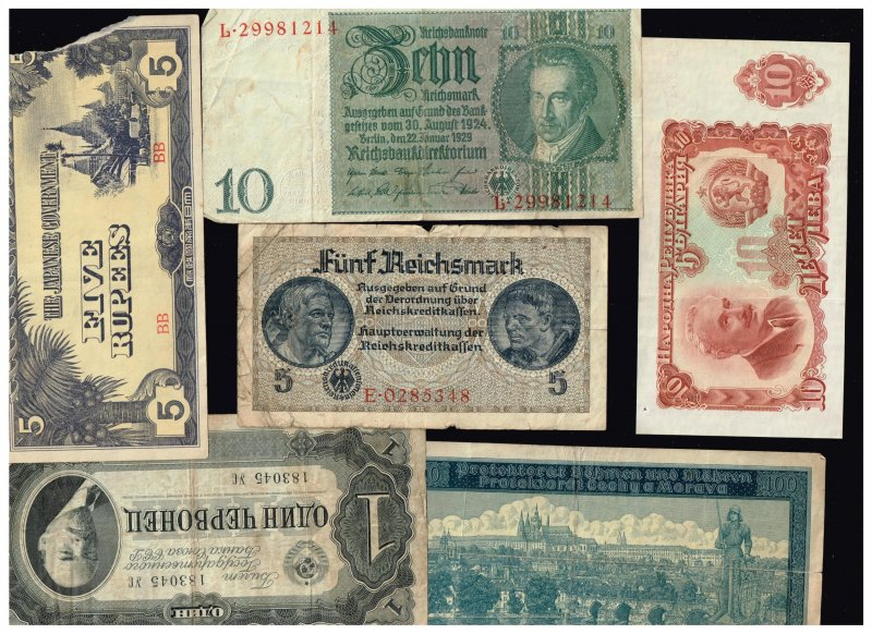 WORLDWIDE PAPER MONEY BANK NOTE COLLECTION LOT  F2