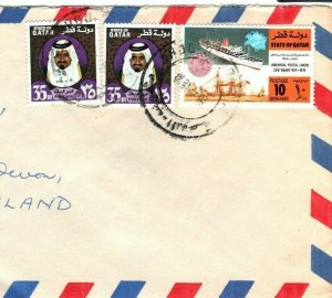 Gulf States QATAR Cover Doha Commercial Air Mail Devon Gift Co. 1973 FC224