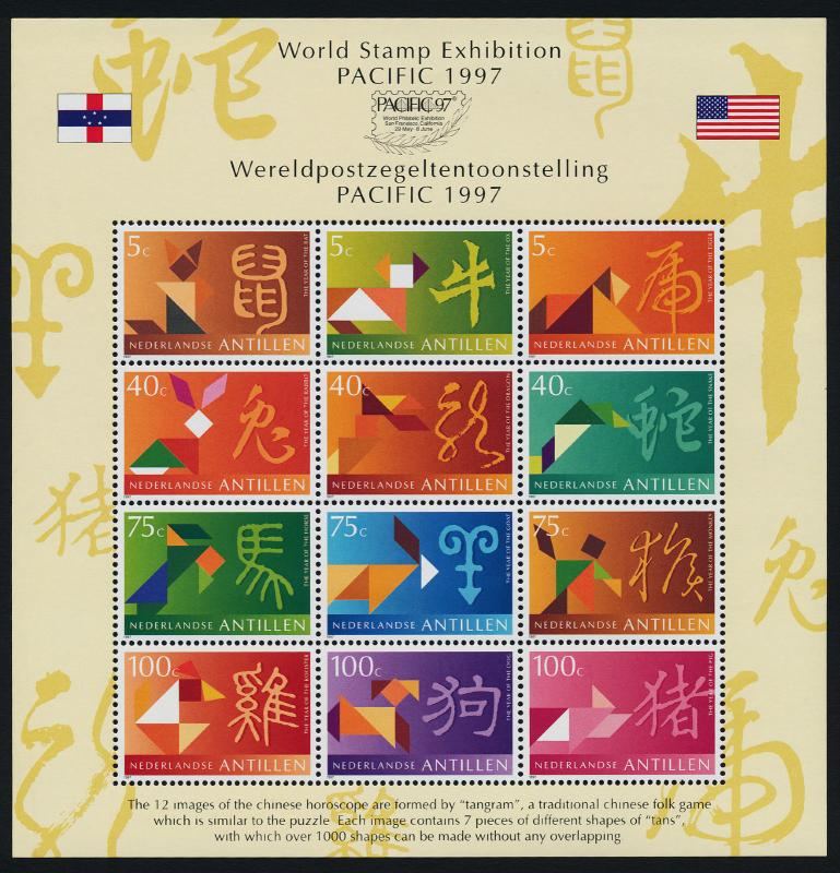Netherlands Antilles 800-11a MNH Signs of the Chinese Calendar