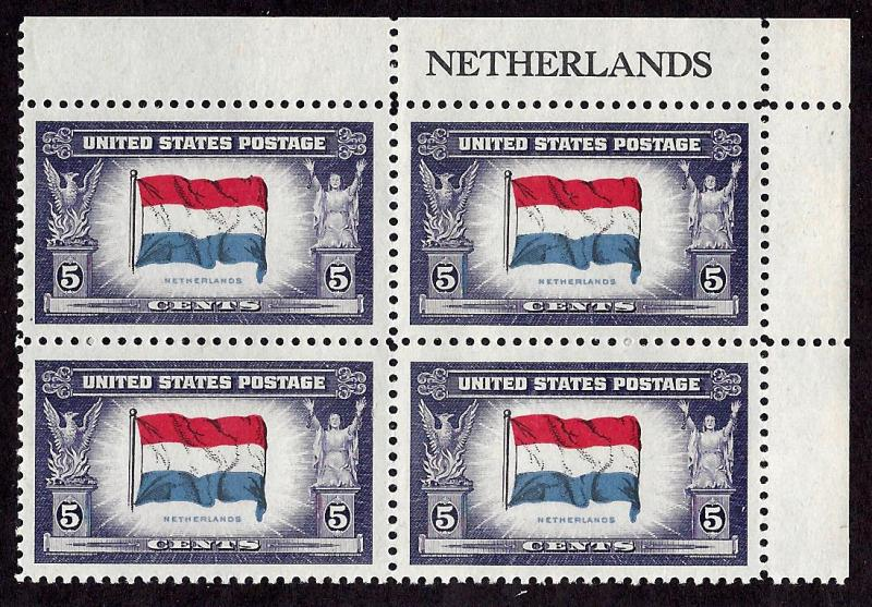 913 Mint,OG,NH... Plate Block of 4