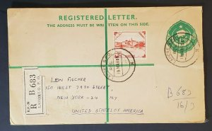 1958 Lahore Karachi Pakistan to New York City USA Registered Air Mail Cover
