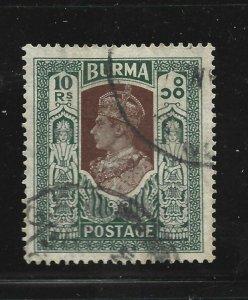 Burma Scott 33 10-Rupees George VI issue used VF