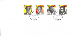 Zimbabwe, Worldwide First Day Cover