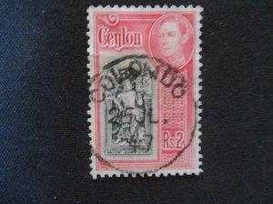 Ceylon #288 Used WDWPhilatelic (H6L8)