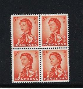 HONG KONG STANLEY GIBBONS #196A -QEII 5C BLOCK OF 4-ONE BROKEN 5 - MINT NH