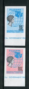 Philippines #1256-7 imperf MNH  - Make Me A Reasonable Offer