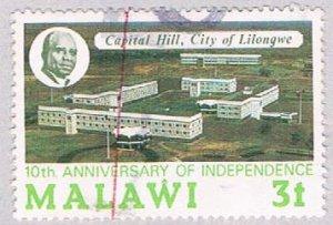 Malawi City - pickastamp (AP101226)