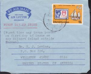 Gilbert & Ellice Islands 1974 Scarce Air Letter FDC from Butaritari Island