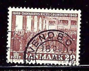 Denmark 315 Used 1949 issue    (ap2855)