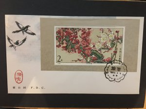 1985 china first day cover, unused, rare, list#235
