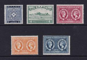 Greece the 1939 Ionian Is. set MLH