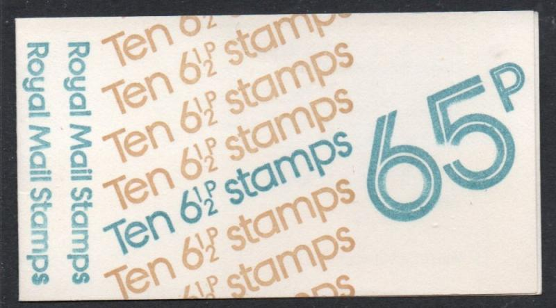Great Britain Sc BK317 1976 10 x 6.5p Machin stamp booklet mint NH