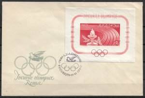 1960 Romania 1338 Olympic Games imperf FDC