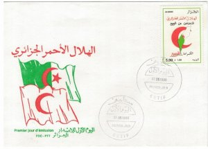 Algeria 1998 FDC Stamps Scott B108 Red Cross Crescent