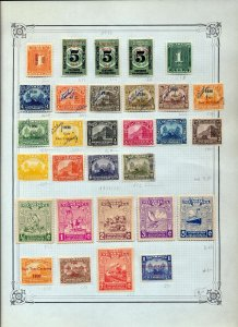 NICARAGUA 1890/1941 M&U Collection Officials on Old Pages(Appx 180+Items)ZZ1635