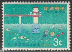 Ryukyu Islands #200 MNH Single Stamp