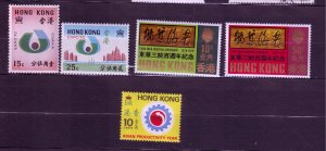 J23677 JLstamps 1970 hong kong sets mnh/mlh #255-6,257-8,259 designs