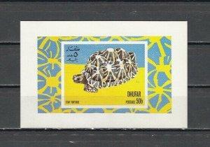 Dhufar, 1972 Local issue. Star Tortoise s/sheet. *