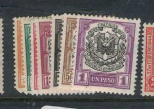 Dominican Republic SC 178-80, 182-5 MOG (6dwz)