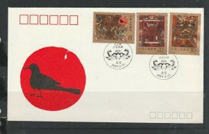 China 1989 Han Tomb FDC, Unaddressed, SG 3602/4