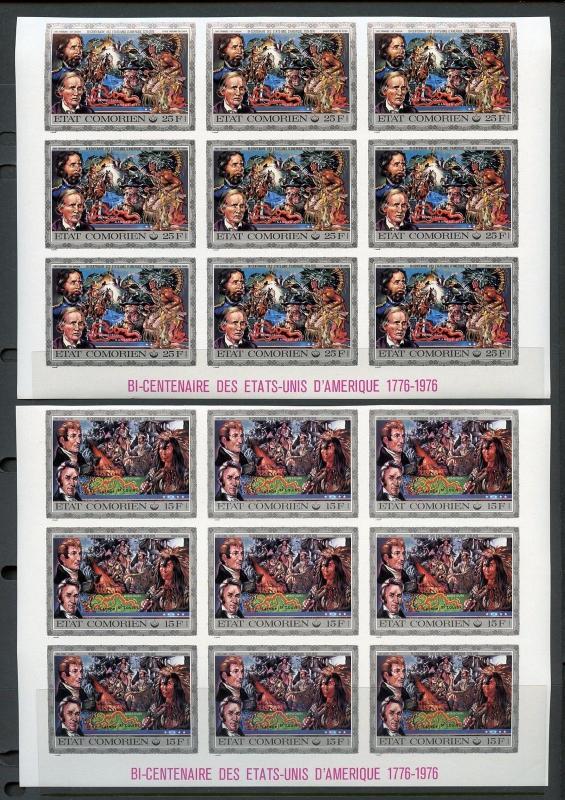 COMORES  1976 US BICENTENNIAL SCOTT#165/70  IMPERFORATE SHEET  SET MINT  NH
