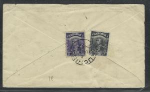 SARAWAK COVER (P0804B) BROOKE 3C+5C 1937 KUCHING TO USA
