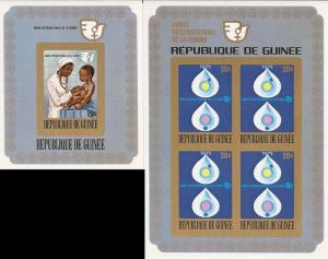 Guinea - 1976 Int'l Women's Year - Set of 2 Imperf S/S #704a-5a