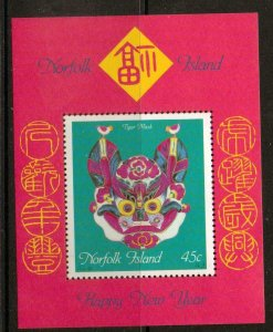 NORFOLK ISLAND SGMS657 1998 CHINESE NEW YEAR MNH
