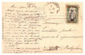 Bulgaria 5s Tsar Ferdinand Overprinted Ocbob Bzonha 1912-1913 Sophia, Bulgari...
