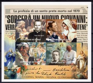 Chad 2011 Pope John-Paul II/Father Dolindo Ruotolo Sheetlet Deluxe Imperf.MNH