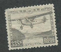 1929 Japan Scott Catalog Number C7 Unused Hinged
