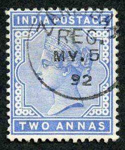 Zanzibar SGZ85 1882-90 India 2a Blue 5 May 92 with CDS (type Z6) Fine Used