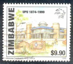 Zimbabwe ~ #815 ~ $9.90 UPU 125th ~ Used