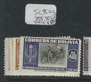 BOLIVIA   (P1303BB)  SC 352-3, 355, 357-8        MOG