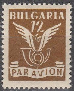 Bulgaria #C46 F-VF Unused (SU2832)