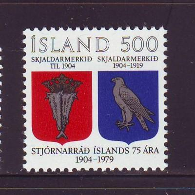 Iceland Sc 520 1979 Home Rule stamp mint NH
