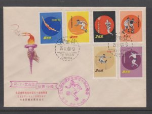 TAIWAN FDC ON SPORT #1284-89 STAMPS USED  LOT#150