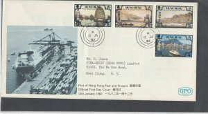 Hong Kong Stamps Cover 1982 Ref: R7616