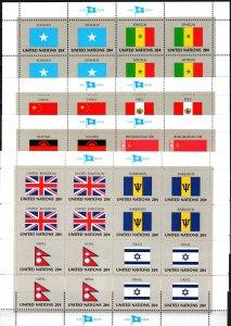 United Nations #399-414 MNH Flag  Sheets CV $16.00 (X2292L)