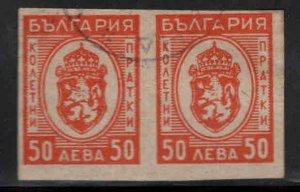BULGARIA Scott Q28 parcel post stamp pair Used