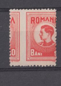 Romania STAMPS, King MIHAI, ERROR VARIETY RARE MNH WRONG CUT BEAUTIFUL