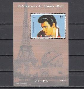 Niger, 1998 issue. Elvis Presley value as a s/sheet. *