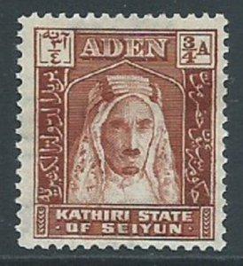 Aden - Seiyun, Sc #2, 3/4a MH