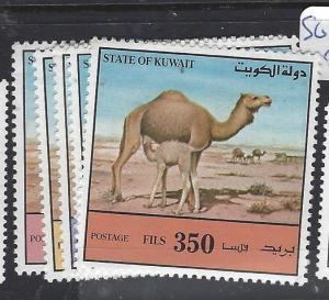 KUWAIT (PP0602B)  SG  1305-9   MNH