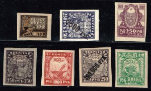 RUSSIA STAMP CCCP IMPERF MH/OG STAMPS LOT