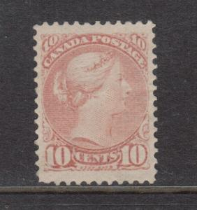 Canada #45a XF/NH **With Certificate**
